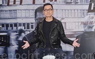 罗大佑于7日在台北宣布6月15日在台北小巨蛋开唱。