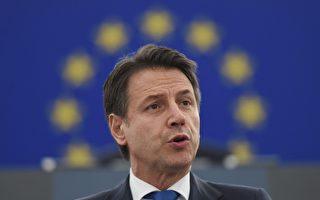 意大利总理辞职 联合政府面临解体