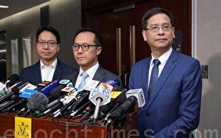 專業議政反對修訂《逃犯條例》 商界表達憂慮