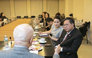 桃园市长郑文灿访美 倡桃园设亚洲人权中心