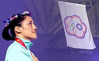 世界女子拳击 台好手陈念琴69公斤级第一名