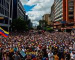 吳惠林:哭泣的委內瑞拉