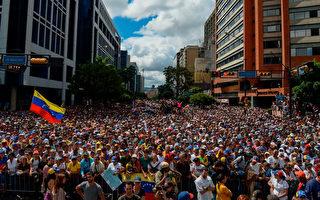 美寻求加大施压马杜罗 加拿大制裁43人