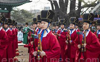 组图:韩国春季释奠大祭 古礼纪念孔子