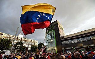美國警惕中共支持委內瑞拉背後的軍事意圖