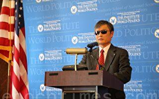 陳光誠:川普應對北京的策略是正確的