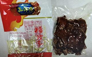 中國豬肉製品驗出非洲豬瘟 台灣共計31例