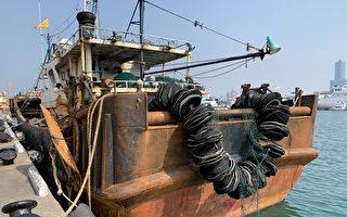 台湾查获大陆渔船 滚轮式渔法严重破坏生态