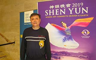 紐約華人深受震撼 「願神韻演遍中華大地」