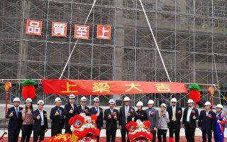 國訓中心新建工程上樑 國手備戰2020東奧