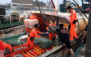 台渔船走私大陆烟丝 重量超过4000公斤