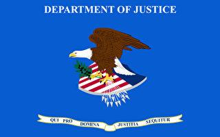 参众议员提法案 助美国人因病毒受损起诉中共