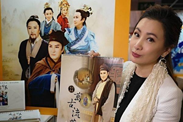陳亞蘭出席香港影視展宣傳楊麗花歌仔戲《忠孝節義》