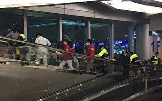 中国籍狠夫桃园机场将妻抛下楼 涉杀人未遂