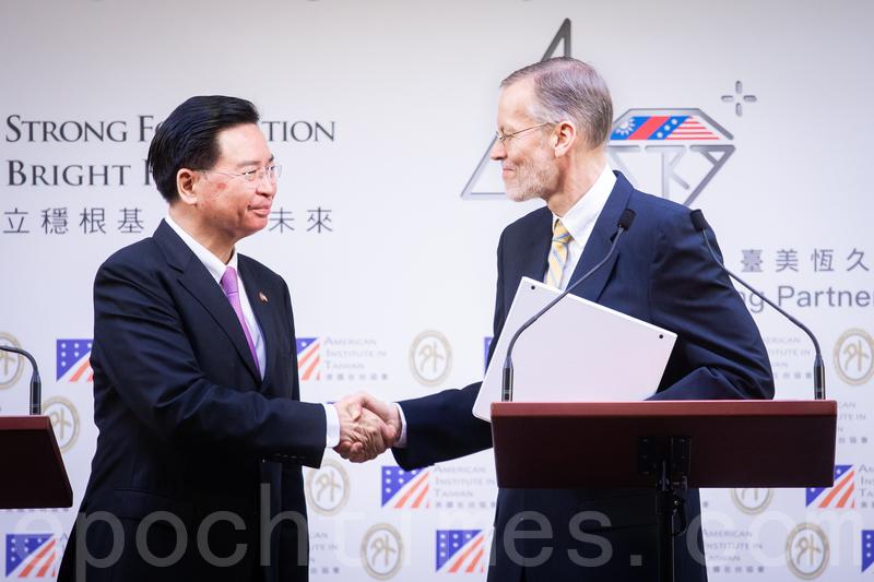 台美成立印太民主治理諮商機制 9月首對話