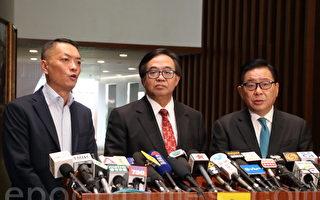 香港建制派忧虑逃犯条例条文欠清晰