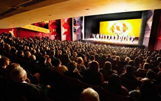 神韵艺术团下周来台 主流观众拒中共低级恐吓