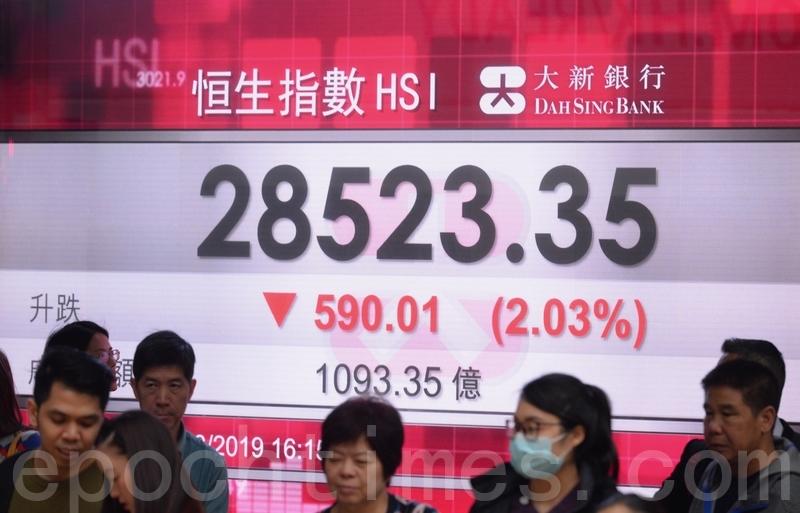 中共煽動黨員炒股 專家:中國經濟危機四伏