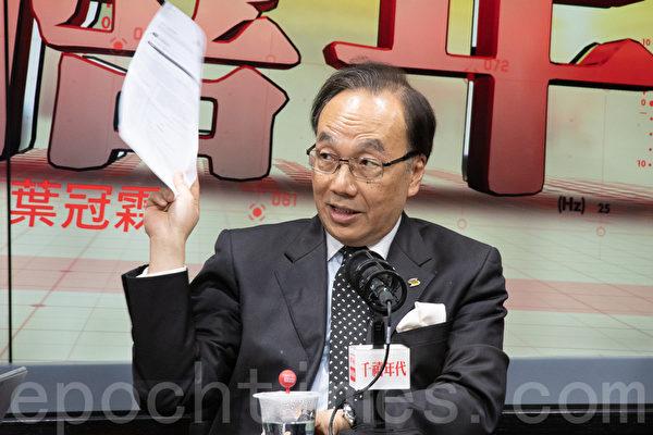 梁家傑在電台節目中表示,《逃犯條例》訂明不適用於中國其它部份,是因為港人不信任大陸的司法制度,他又質疑修例最終目的是將港人送往大陸受審。(蔡雯文/大紀元)