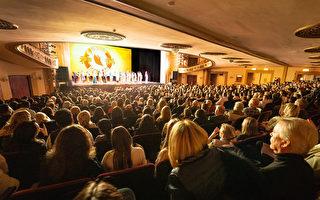神韻斯坦福爆滿 500強企業高管讚節目聖潔