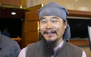 韩国知名汉学家:神韵演出富含教育深义