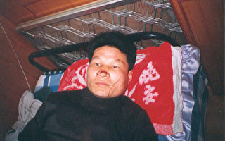 中国法轮功学员遭枪击和持枪绑架案