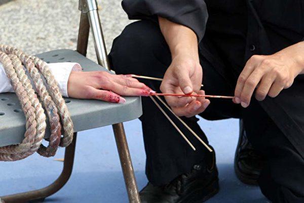 中共酷刑演示圖:竹籤扎手指。(明慧網)