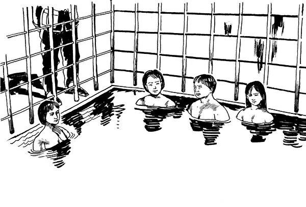 中共酷刑示意:水牢。(明慧網)