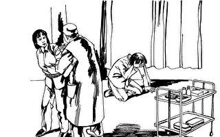 中共摧残女性法轮功学员 强行堕胎