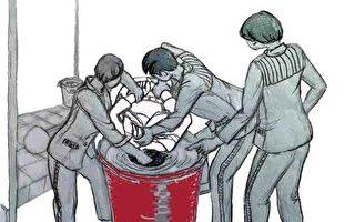 中共血腥罪恶的见证——水刑