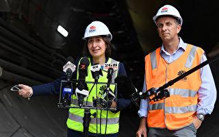 悉尼四條新地鐵線 20年完成 兩分一趟服務