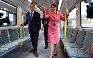 悉尼地铁西北线竣工 州长成试车首批乘客
