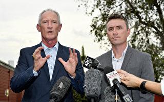 澳洲一國黨稱 索要競選捐款視頻是構陷