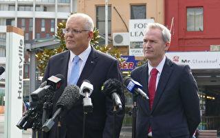 總理於好事圍宣佈基建撥款 重申移民等政策