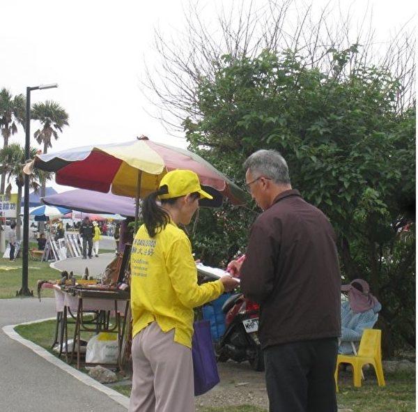 台灣民眾簽名聲援大陸民眾控訴江澤民、制止迫害。(明慧網)