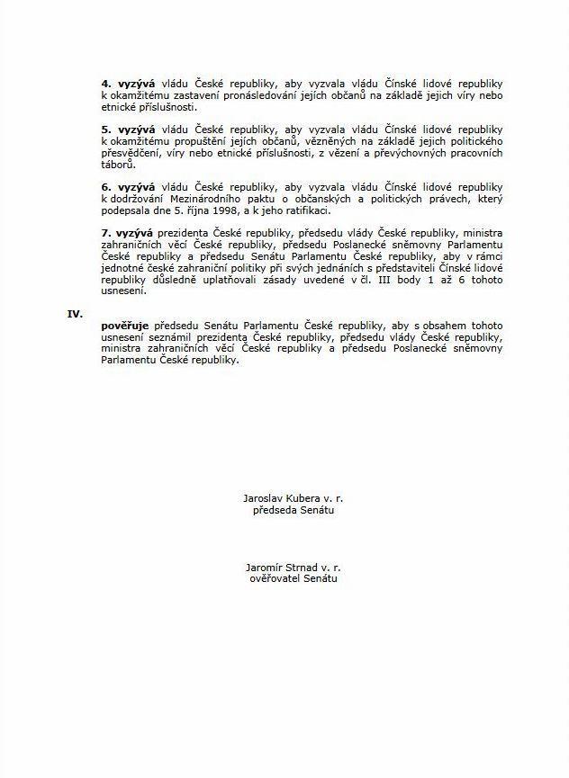 捷克參議院通過了131號決議。(明慧網)