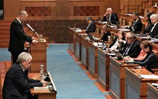 捷克参议院通过决议案 要求中共停止迫害