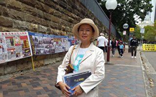 悉尼歌剧院前讲真相 澳洲华裔唤醒大陆游客