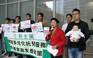 香港政党关注妇女家庭健康