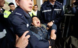 香港眾志主席林朗彥今早被抓