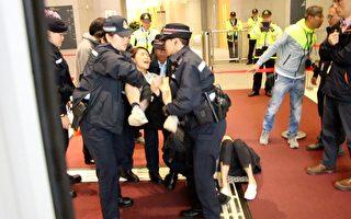 香港眾志抗議港府修訂逃犯條例 9人被捕