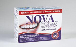 正確清洗活動假牙 保障您的口腔健康