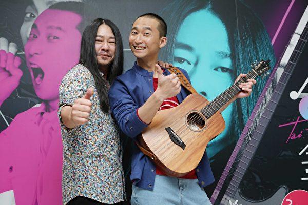 乱彈阿翔與浩子首度搭檔《台灣金頌》