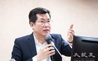美智庫關注兩岸 台立委:中共威脅是普遍共識