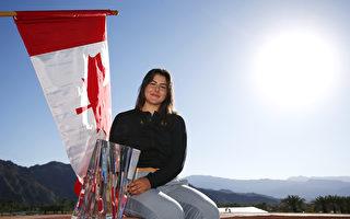 8歲新星安德萊斯庫閃耀女子網壇 創造加拿大歷史