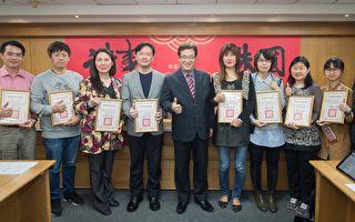 桃园韩国首尔国际及IEYI世界青少年发明展获奖