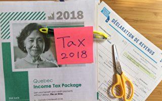 2018年度加拿大不同纳税人申报注意事项