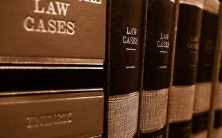 朱律師說法系列(54)