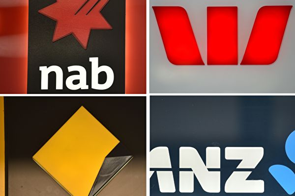 澳洲四大银行