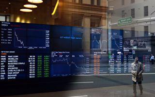 储银副行长:澳洲经济复苏超过所有预期